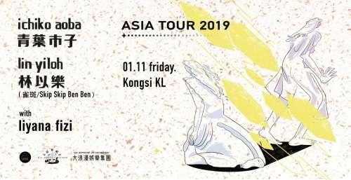 Ichiko Aoba x Lin Yiloh Asia Tour 2019 (with Liyana Fizi)