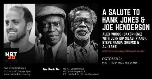Alex Woods: A Salute to Hank Jones and Joe Henderson