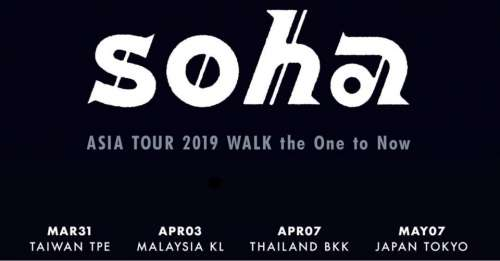 Soha (JP) Asia Tour 2019 - Kuala Lumpur