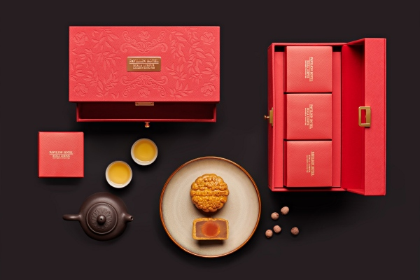 Pavilion Hotel Kuala Lumpur Offers Collection Of Traditional Mooncakes With 20% Early Bird Discount