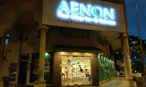 Aenon The Health Kitchen Review
