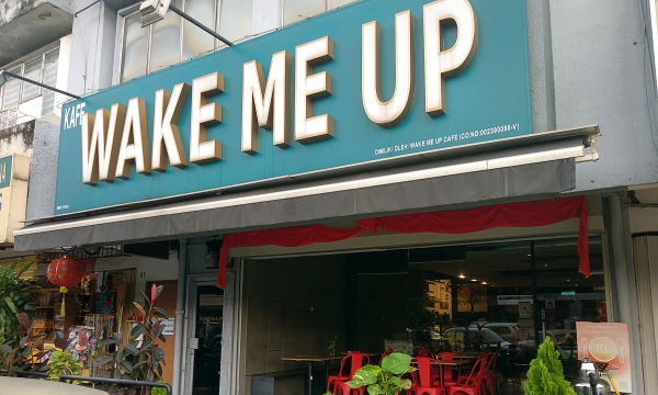 Wake Me Up Cafe Review