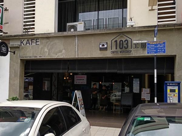 103 Coffee Workshop Sri Petaling Review