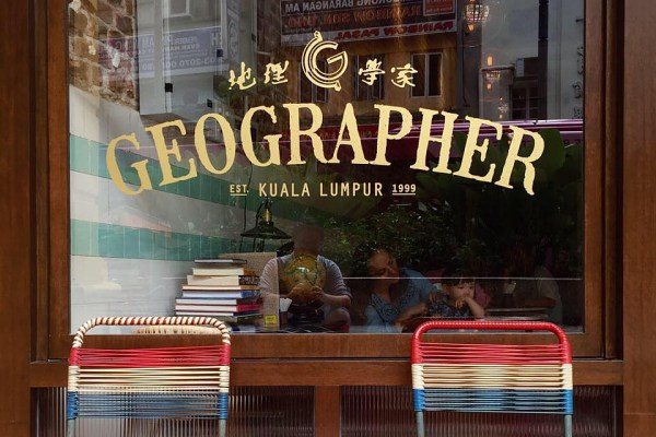 Geographer Caf 233 Discover The Best Bars Amp Cafes In Kuala