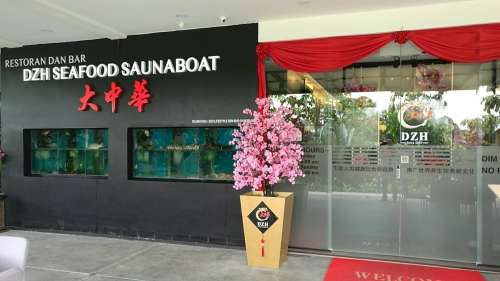 DZH Seafood Saunaboat TREC 大中華蒸汽火锅