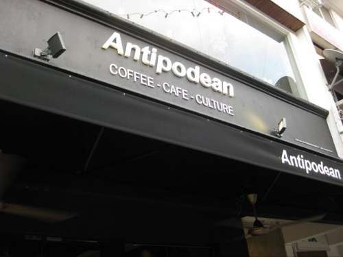 Antipodean Cafe Bangsar