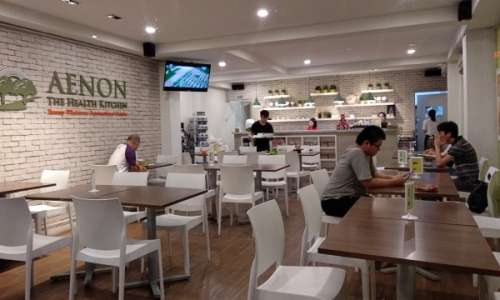 AENON The Health Kitchen