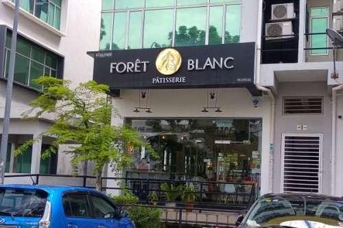 Foret Blanc Petaling Utama Avenue