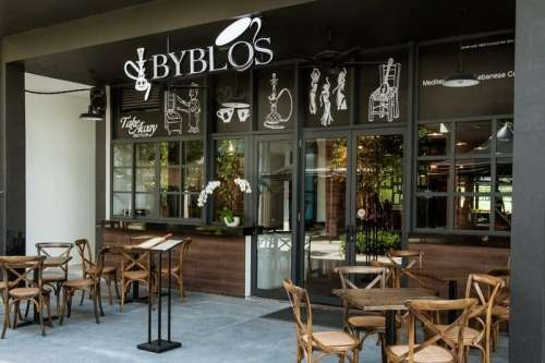 Byblos cafe and lounge