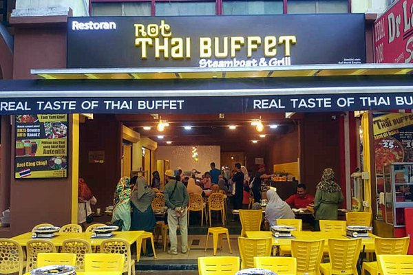 Rot Thai Steamboat (Halal) - 6 of the Best Steamboat Buffet Restaurants in KL & Klang Valley