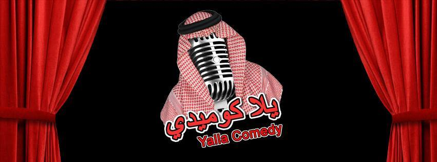 Yalla Comedy at Crack House Comedy KL