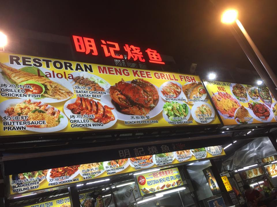 Restoran Meng Kee Grill Fish outside in Kuala Lumpur Malaysa